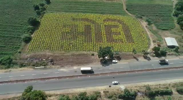 PM-Modi-Farm_Sandesh-2